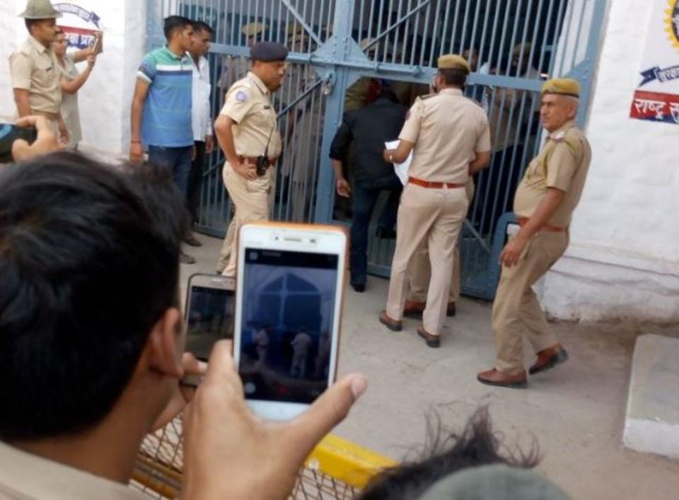 Salman Khan In Jodhpur Jail Prison