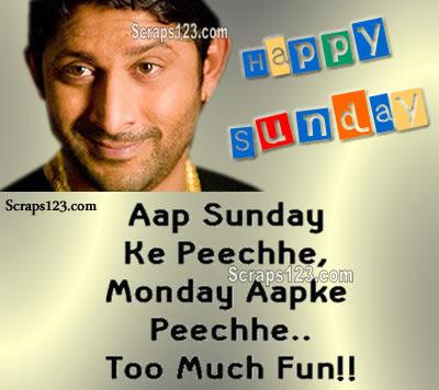 Aap Sunday Ke Peechhe Monday Aapke Peeche