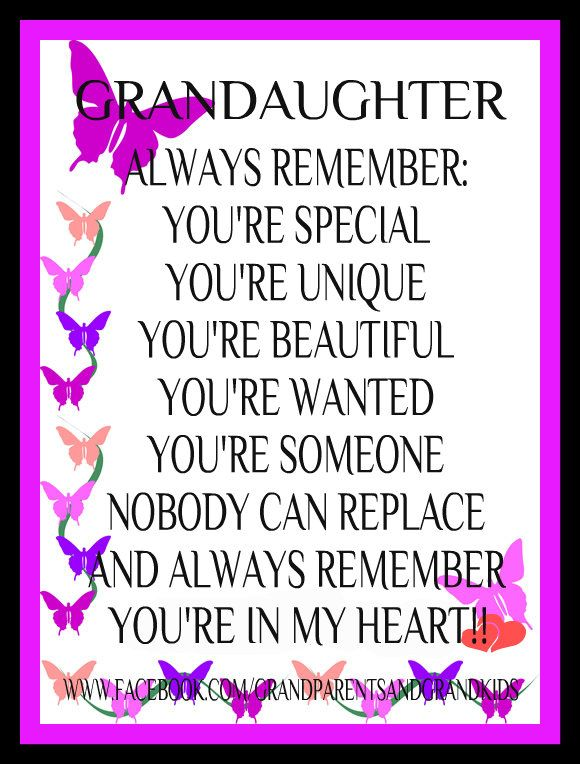 Granddaughters Are Special Granddaughter Always Remember You're
