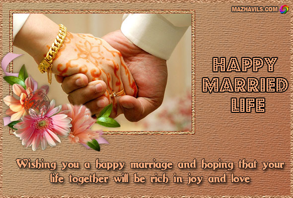 Happy Married Life Wishing Happy Married Life Wishes Images Download