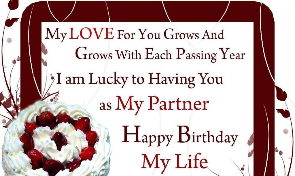 My Love For You Grows Happy Birthday Images For Husband Free Download