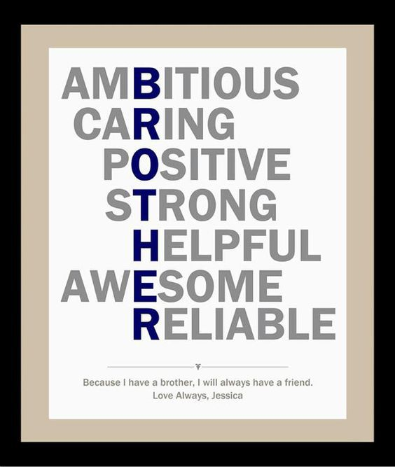 Ambitious Caring Positive Strong Brother Quotes
