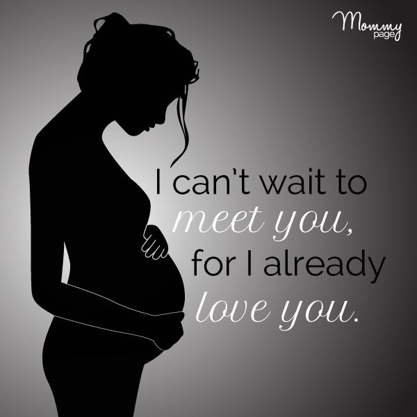I Can't Wait To Meet Mommy to Be Quotes