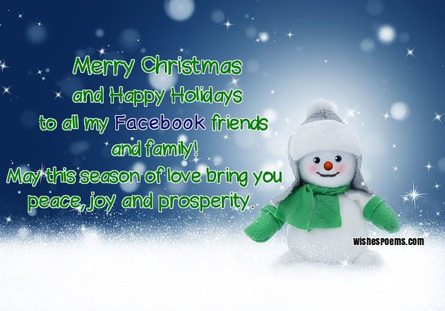 Merry Christmas And Happy Holiday